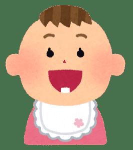 お子様のむし歯予防対策